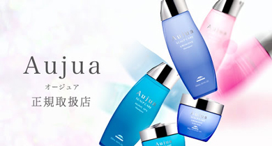 Aujia正規取扱店